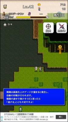 Re:Level2 草原にはヒントをくれる人がちらほら