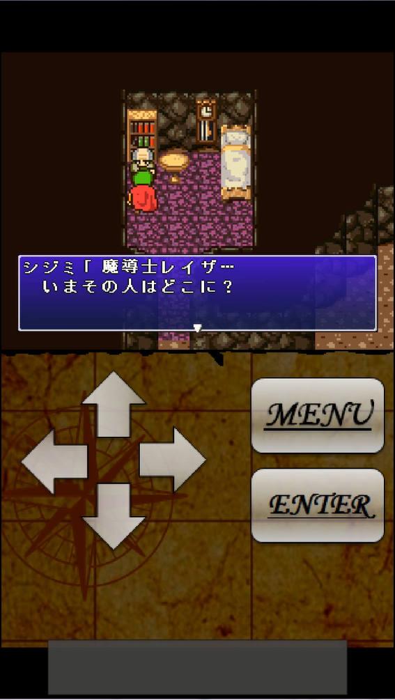 ムーンティアーズ ゲーム画面