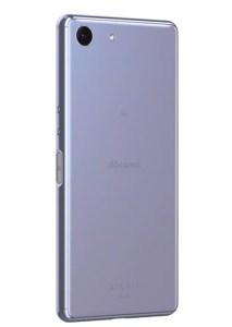 Xperia Ace SO-02L