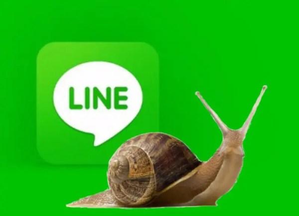 Lineの文字入力が遅い動作が重いカクつくもたつく原因は位置情報と