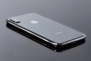 美しいiPhoneXの図