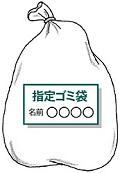 gomibukuro