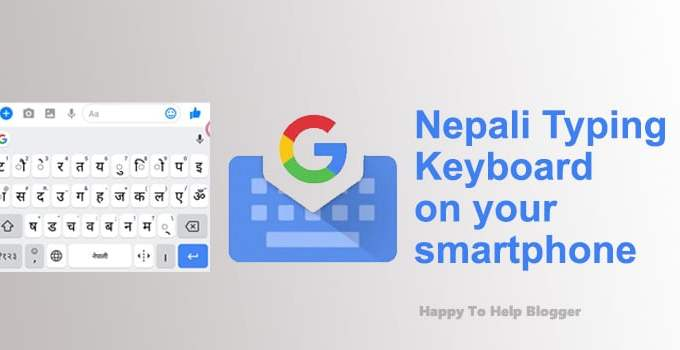 Feature image for Nepali typing keyboard
