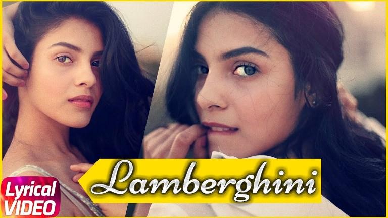 Lamberghini
