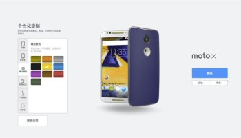 MWC] Lenovo A7000 – a lower mid-level smartphone with Dolby Atmos
