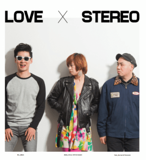 love-x-stereo-cover-299x328