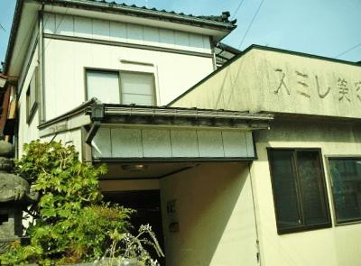 新潟県糸魚川市 8Kの店舗付町家 290万円