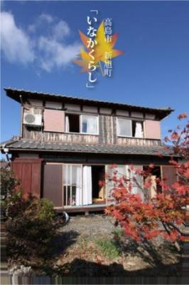 滋賀県高島市の別荘&田舎物件 子育て世代におすすめの8DK 700万円