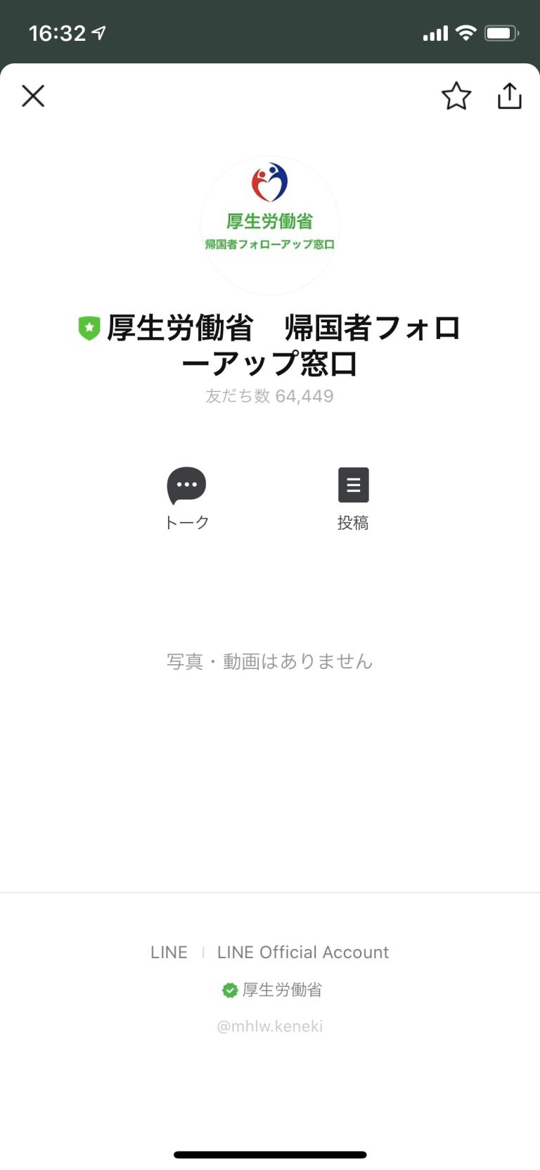 S__137199631