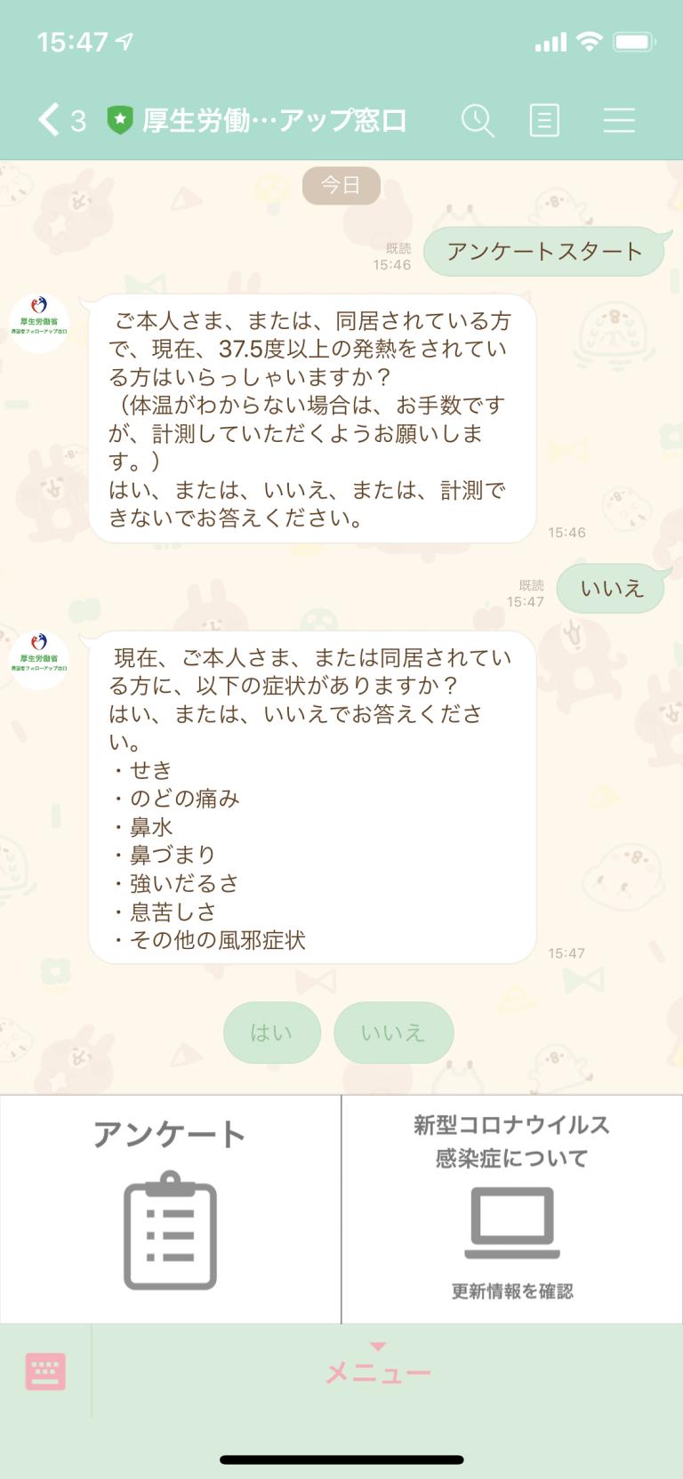 S__137199633