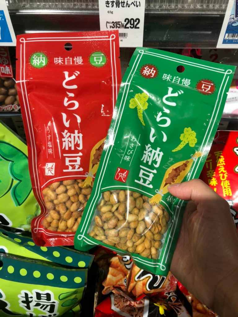 food_nato_supermarket