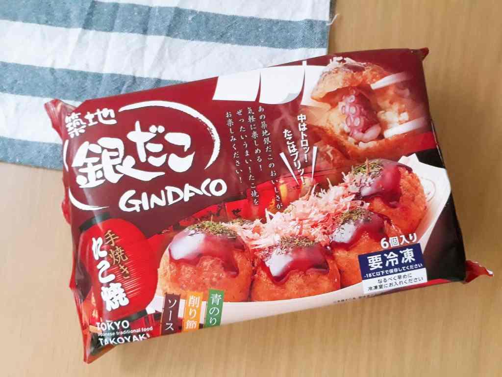 takoyaki_food