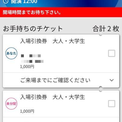 ghibli_museum_mitaka_ticket