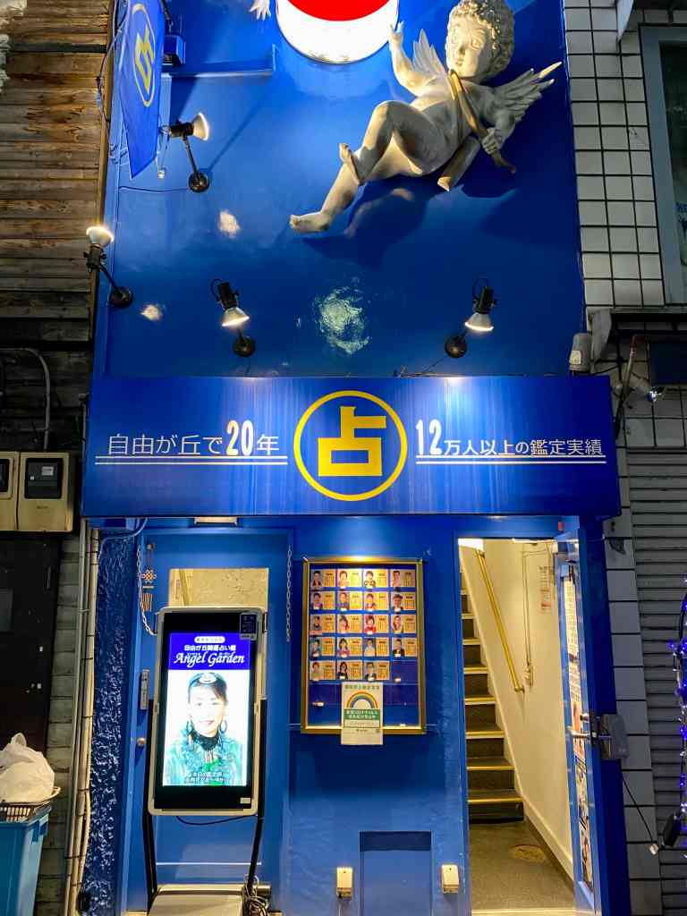 jiyugaoka_store