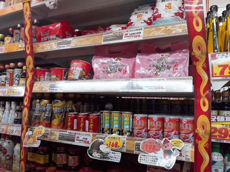 donki_taiwanese_food_supermarket 5