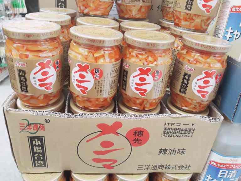 donki_taiwanese_food_supermarket 3
