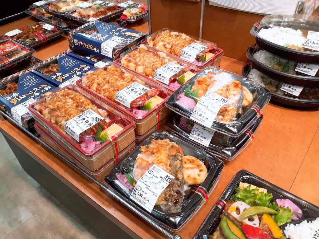 supermarket bento