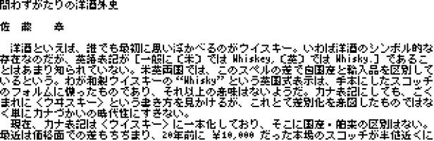 _misaki_gothic