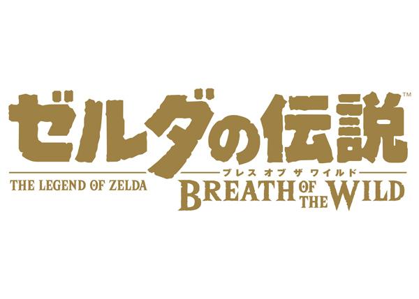 【眺墨賞】 ゼルダの伝説 ブレスオブザワイルド #010