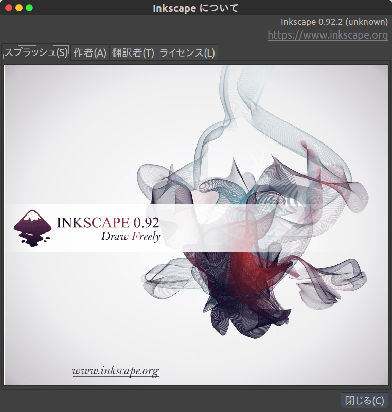 Inkscape0922
