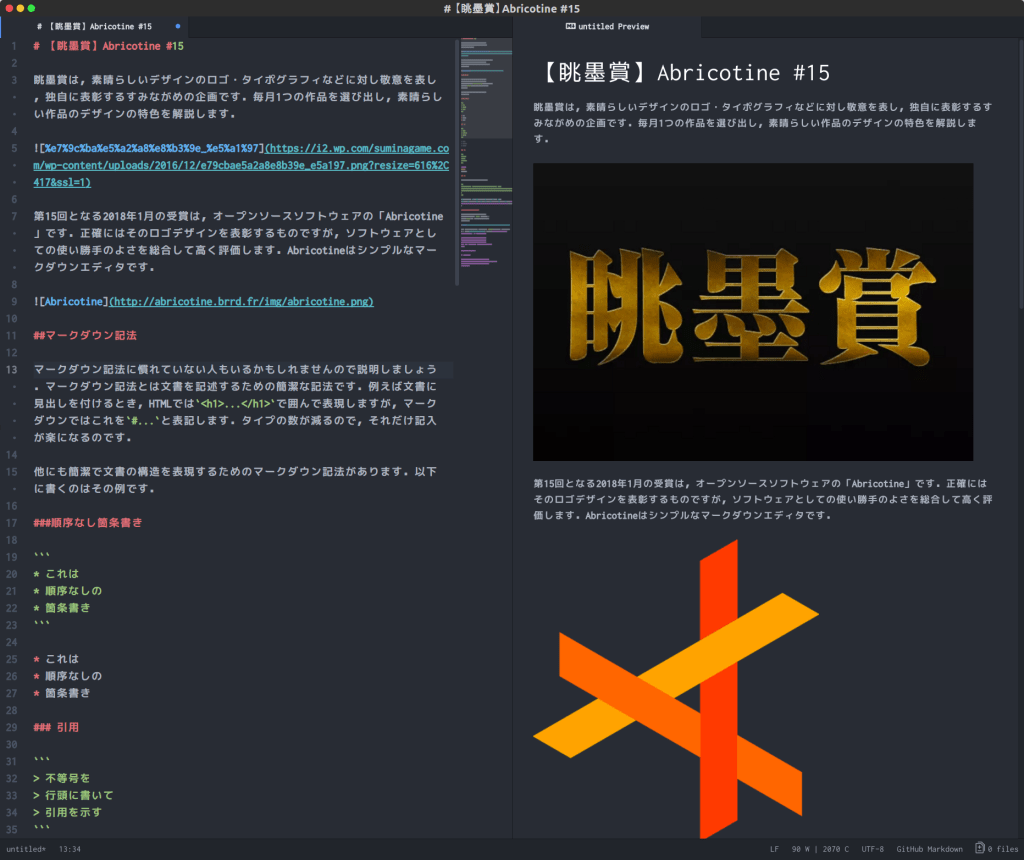 Screenshot from 2018-01-22 23-30-46.png