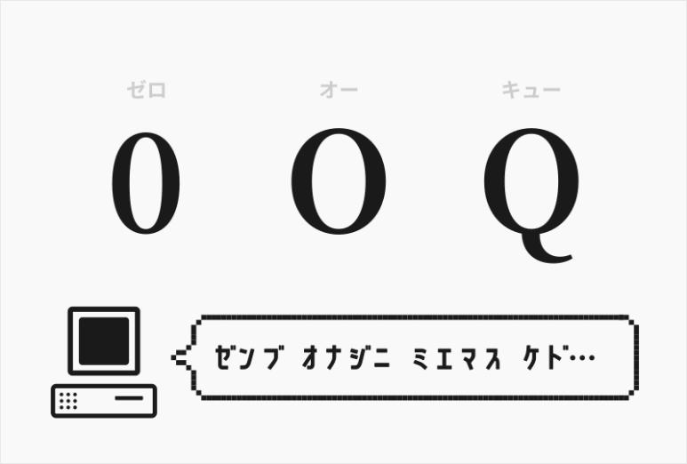 ocr_01.png