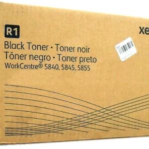 Toner Xerox 006R01551,