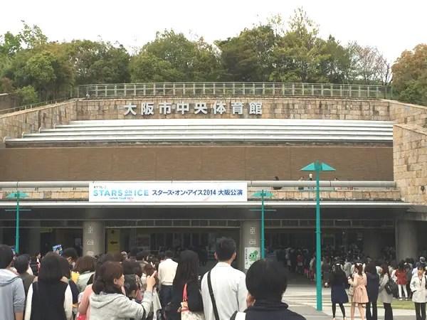 大阪市中央体育館(丸善インテックアリーナ大阪)への行き方・アクセス・座席表(フィギュアスケート編)