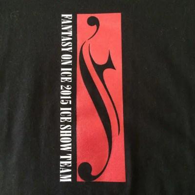 ファンタジーオンアイス2015Tシャツデザイン表