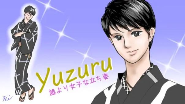 yukata-yuzu640x360