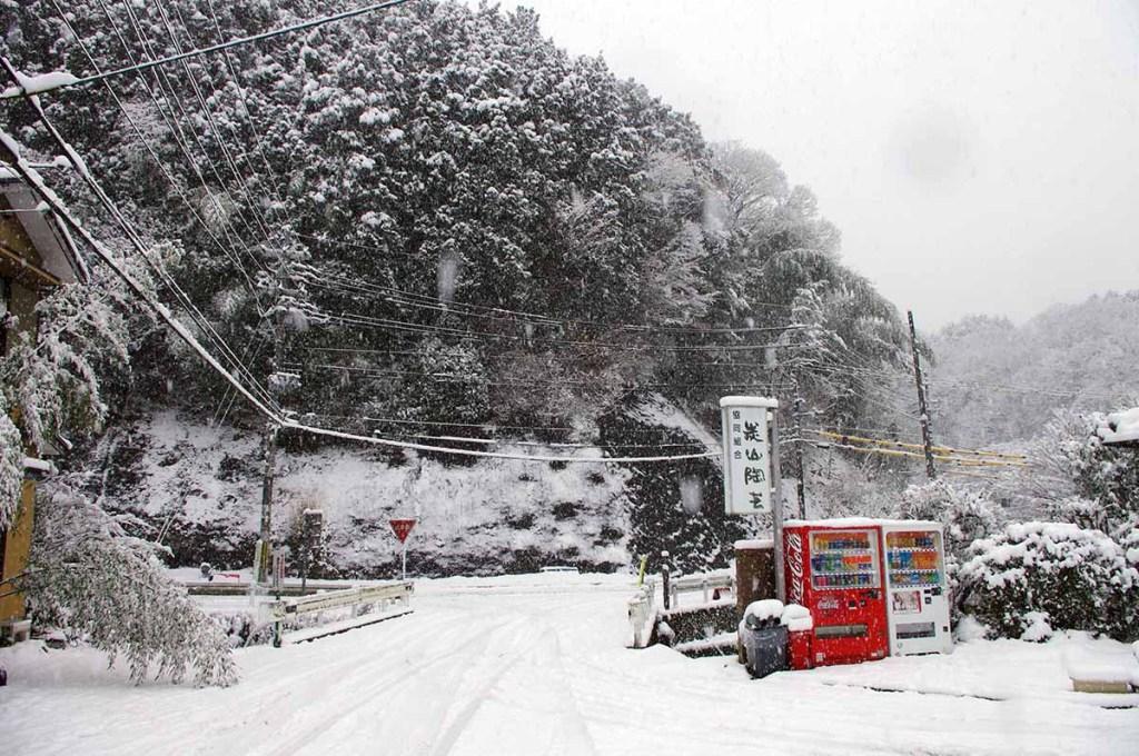 真冬の炭山