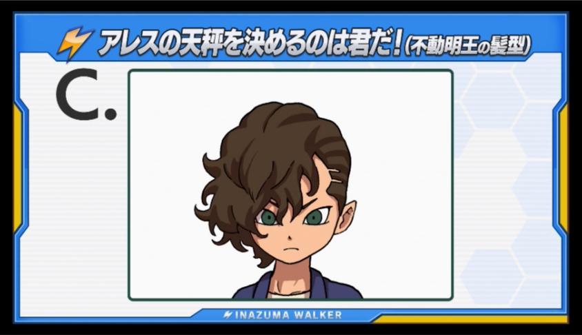 イナズマウォーカーVol.0「新情報で盛りあがリーヨ!」情報!