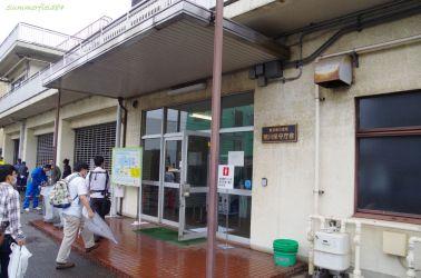 東京交通局荒川保守庁舎