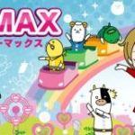 PCMAX画像