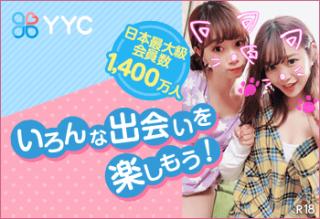YYC画像