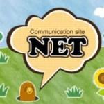 出会い系NET