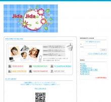 Jida Jida PCトップ