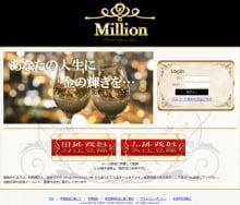 million PCトップ