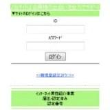 thanku1.com トップ