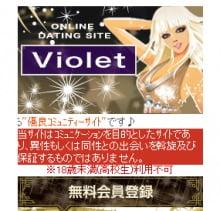 Violet(バイオレット) トップ