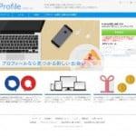 Profile-プロフィール PC