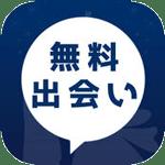 iikoto(いいこと)