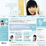 LOVE LINE (ラブライン) PCトップ