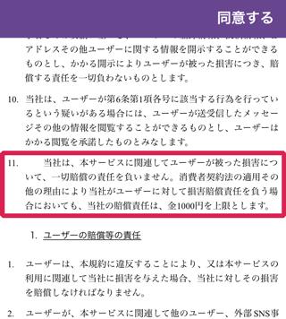 1000円?!