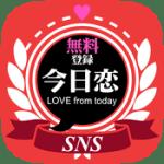 今日恋のアイコン画像
