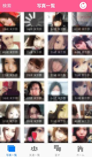HappyChatの女性検索結果キャプチャ