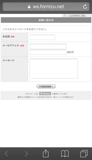艶恋のWEBサイト: