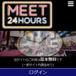meet24hoursのスマホトップ画像