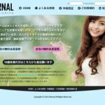 ETERNALのPCトップ画像