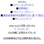 jterraceのトップ画像
